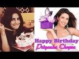 Priyanka Chopra's 35th Birthday Party | Priyanka Chopra Birthday Bash