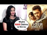 Sneha Ulal's SHOCKING Reaction On Salman Khan's Tiger Zinda Hai - SUPER HIT