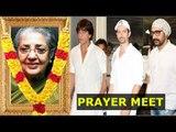 Bollywood Celebs Pay Their Last Respect To Shammi Aunty At Her Prayer MeetShahrukh Khan,Aamir Khan,H
