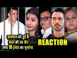 Bollywood Celebs ANGRY Reactions On Salman Khan Being Jailed For 5 Years | BlackBuck Case