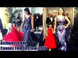 Aishwarya Rai With CUTE Daughter Aaradhya At CANNES Film Festival 2018 | Cannes 2018