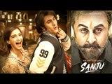 Sanju Movie Trailer To Be Out On 30th May 2018 | Sanju Trailer Launch | Sanjay Dutt, Ranbir Kapoor