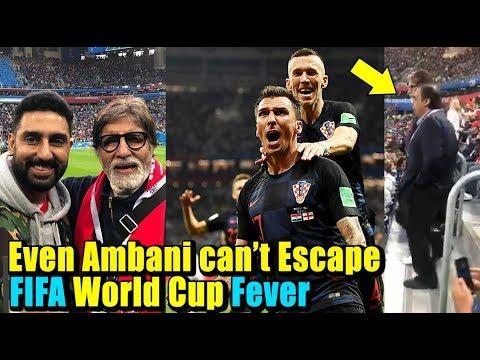 FIFA World Cup 2018   Mukesh Ambani, Amitabh Bachchan & Abhishek Enjoying World Cup Finals