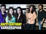 BABY DOLL Singer Kanika Kapoor BIRTHDAY PARTY | Many Bollywood Celebs