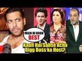 Salman Khan SHOCKING REACTION On Previous BIGG BOSS HOSTS | SRK, Sanjay Dutt, Farah Khan