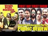 Yamla Pagla Deewana Phir Se PUBLIC Review | First Day First Show | Dharmendra, Sunny Deol,Bobby Deol