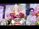 Kangana Ranaut Take BLESSINGS From AndheriCha Raja Before MANIKARNIKA Release | Must Watch
