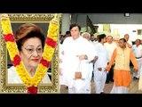 All Bollywood Celebs Pays Their LAST RESPECT To Krishna Raj kapoor | Amitabh, Kareena,Karisma,Aamir