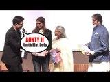 Karan Johar MAKES FUN of Jaya Bachchan in Front of Amitabh Bachchan & Shweta Bachchan Nanda