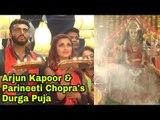 LIVE : Arjun Kapoor & Parineeti Chopra's Navratri Durga Puja 2018 | Bollywood's Navratri Celebration