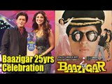Baazigar Movie 25years CELEBRATION by Shahrukh Khan & Shilpa Shetty