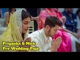 Priyanka Chopra और Nick Jonas ने रखी शादी से पहले खास पूजा | Priyanka Chopra & Nick Jonas Wedding