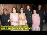 Newly Wed Isha Ambani & Anand Parimal's ROYAL ENTRY with Mukesh Ambani & Nita Ambani at theire Recep