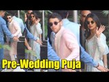 Pre-Wedding Puja : Priyanka Chopra with BF Nick Jonas Reaches Royal Classic with Joe Jonas & Sophie