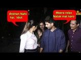 Shahid Kapoor's Wife Mira Rajput's RUDE ATTITUDE with FANS. Shahid Handled SO nicely