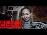 iKON - 덤앤더머(DUMB&DUMBER) Reaction