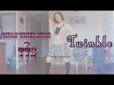 【KY】TaeTiSeo(SNSD_태티서) — TWINKLE DANCE COVER