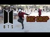 【KY ▶︎ KPOP IN PUBLIC】BTS(방탄소년단) — Mic Drop DANCE COVER