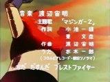 Mazinger Z | 08 - Las Intenciones de la Estatua del Gran Demonio Abdora; [Cap. 08-92]; Español