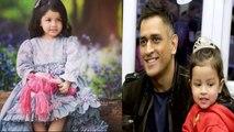 Happy Birthday, Ziva: From Stadium to twitter wishes pour in on Ziva Dhoni's Birthday वनइंडिया हिंदी