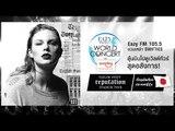Eazy World Concert Taylor Swift