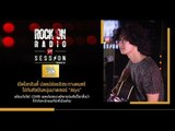 ALYN : Rock On LIVE Session