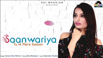 Sonam Dev Mehra, Pankaj Kataria , Miss Chetna , Diamond, Siraj Khan - Valentines Day Special Songs
