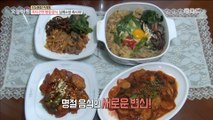 [TASTY] How to make a nice dish by recycling holiday food,생방송 오늘 아침20190208