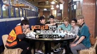 JPNsub EXO travel EP 11