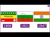 Republic Day 2019 Celebrations: Evolution of the Indian National Flag Tiranga From 1906 to 1947