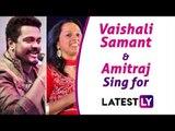 Exclusive Interview With Vaishali & Amitraj: बप्पी लहिरी यांचा मराठीमध्ये आवाज हीच 'Luckee' Moment