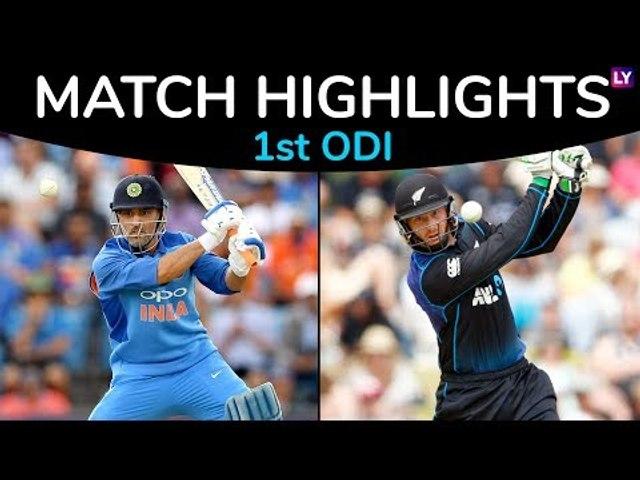 भारत ने न्यूजीलैंड को दी करारी शिकस्त, 8 विकेट से हराया