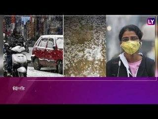 उत्तर भारत में कड़ाके की ठंड से आम जन-जीवन और यातायात प्रभावित