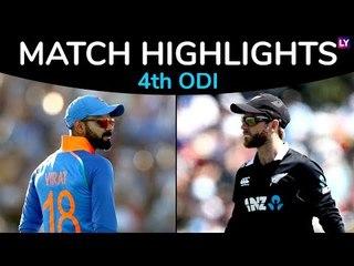 India vs New Zealand 4th ODI Match Highlights: न्यूजीलैंड ने चौथे वनडे मैच में भारत को दी शिकस्त.