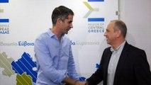 Συνάντηση Μπακογιάννη - Οικονόμου στην Περιφέρεια Στερεάς Ελλάδας