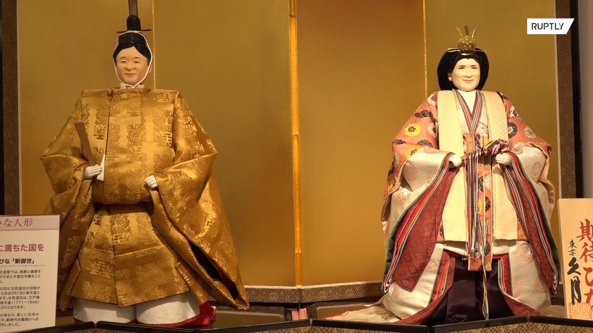 Conheça as bonecas inspiradas na realeza japonesa
