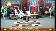 Qasas ul Quran - 11th February 2019 - ARY Qtv
