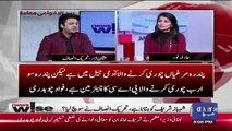 Khawaja Asif Sharam O Haya Ka Dars Ab Shahbaz Sharif Ko Den.. Usman Dar