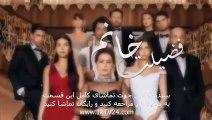 سریال فضیلت خانم دوبله فارسی قسمت 71 Fazilat Khanoom Part