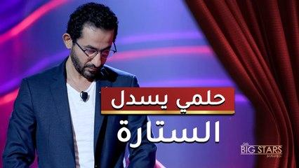 البرنامج ده قدر يثبت انو الوطن العربي مليان بأطفال ذكية وموهبة وكمان دمهم خفيف