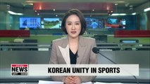South, North Korean sports officials to meet with IOC chairman to discuss united Korea team, co-hosting of 2032 Olympics