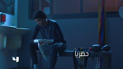 #بنات_الملاكمة...مسلسل جديد وقصة جديدة بإنتظاركم إبتداءً من 17 فبراير على MBC4