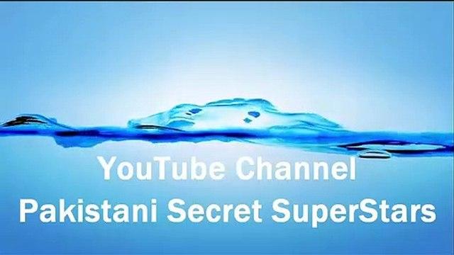 Pakistani Model Fouzia Aman MMS Mobile Leaked Video Watch Free Online