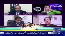Pir Mazhar Ul Haq Taunts On Meher Abbasi On Her Age And Meher Response..