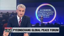 Experts at Pyeongchang Global Peace Forum discuss global peace-related issues