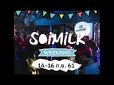 Soimilk Weekend : 14 - 16 ก.ย. 61