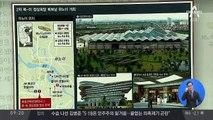 김진의 돌직구쇼 - 2월 11일 신문브리핑