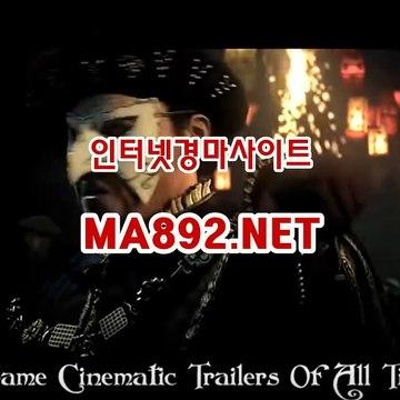 온라인경마사이트 MA892.NET