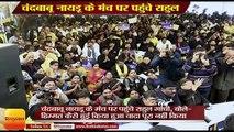 Rahul Gandhi, Farooq Abdullah Join Chandrababu Naidu hunger strike,New Delhi