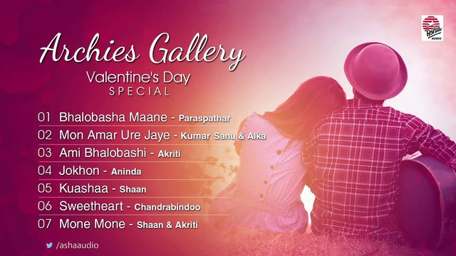 Archies Gallery | Valentine's Day Special Songs